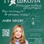 poster2_2_prev